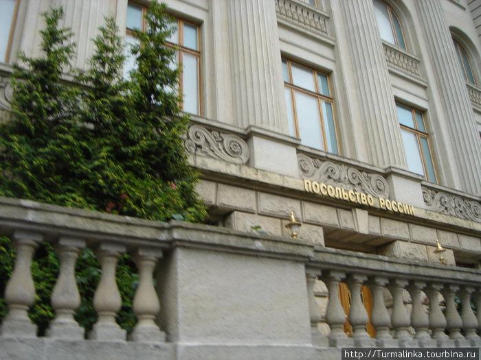Здание посольства России на главной улице Берлина!