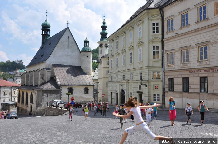 В Банской Штявнице, одном из удивительно живописных городов Средней Словакии. Город на холмах, над серебряными копями, — сегодня в списке ЮНЕСКО