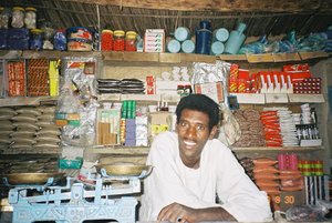 Суданский супермаркет