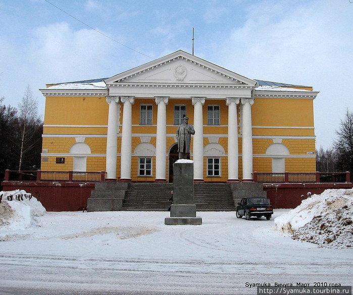 Народный дом.