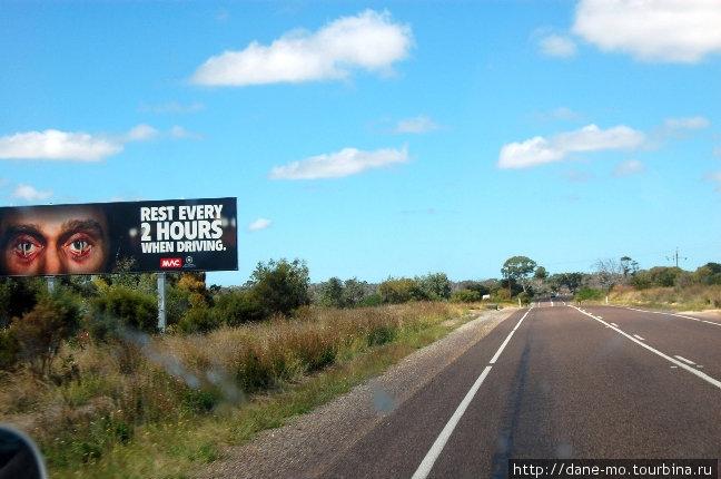 Отдыхайте каждые 2 часа Эллистон, Австралия