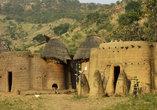 Деревня Кутамаку