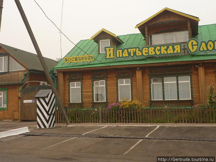 Гостиница \