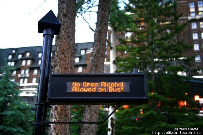 Надпись на автобусной остановке: