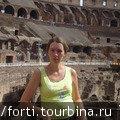 На фоне вечности — Колизей, Рим