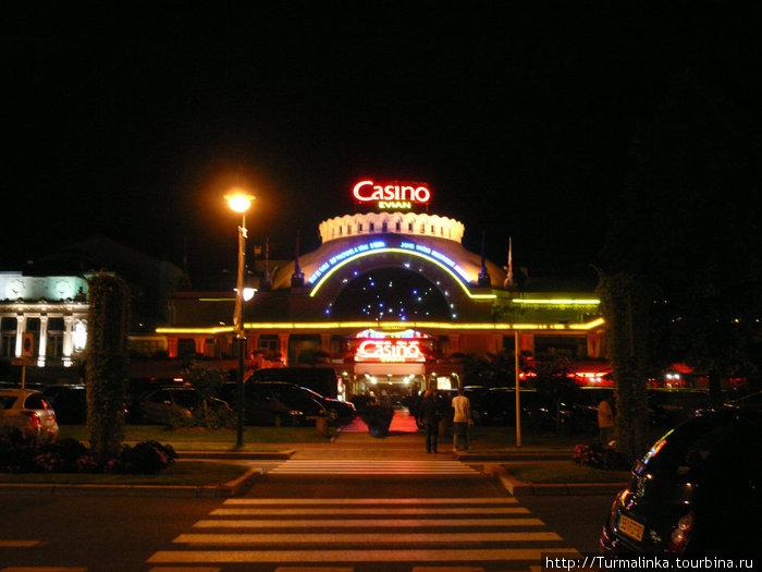 Здание казино русская рулетка аноним