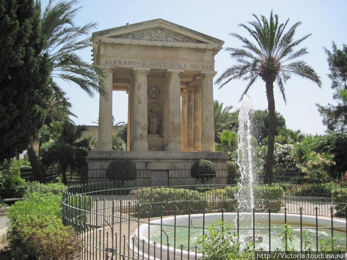 Нижний сад Баррака