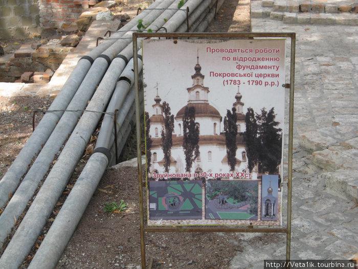 Место восстановления храма в г. Сумы