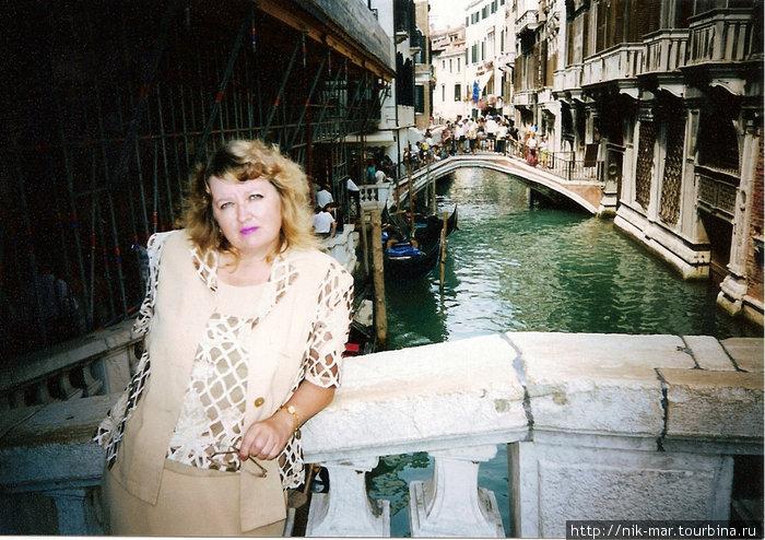 Венеция — это красота и любовь.