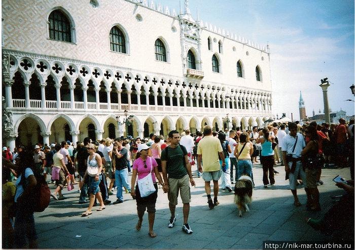 Венеция. Площадь перед дворцом дожей.