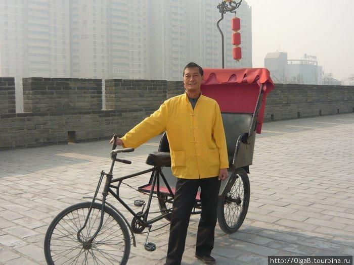 велорикша г. Сиань