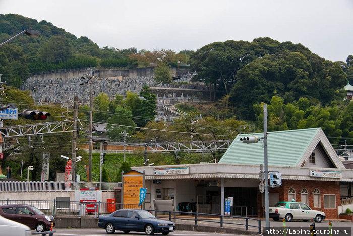 Станция Инуяма-Юэн и кладбище
