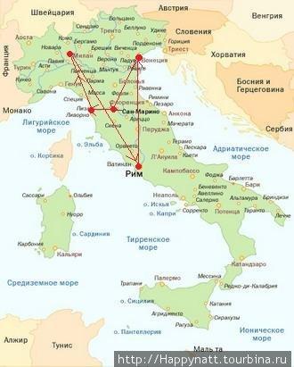 наш маршрут по Италии