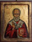 ...православного (впрочем, как других христианских течений.