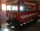 Вагончик ледового трамвая?