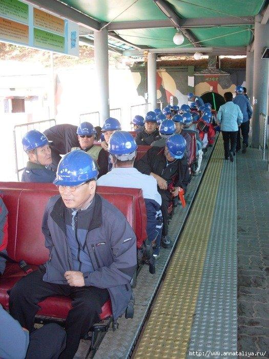 Поезд в шпионский тоннель