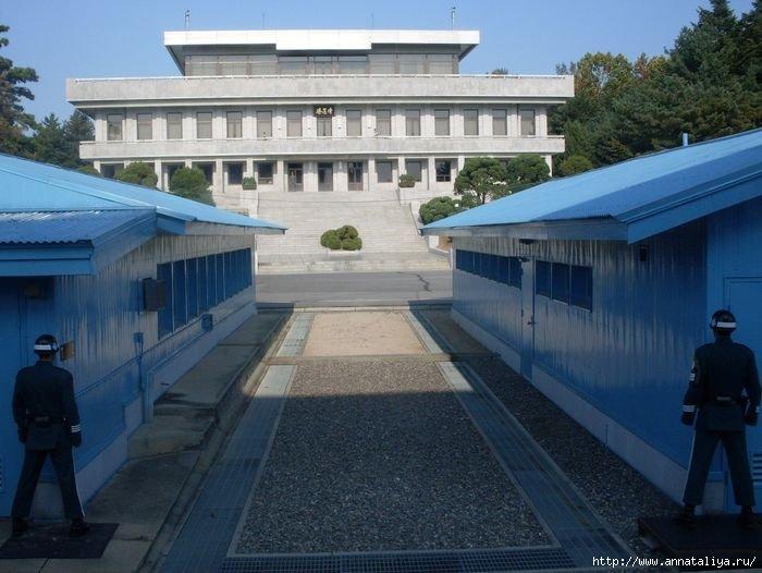 Граница Северной и Южной Корей