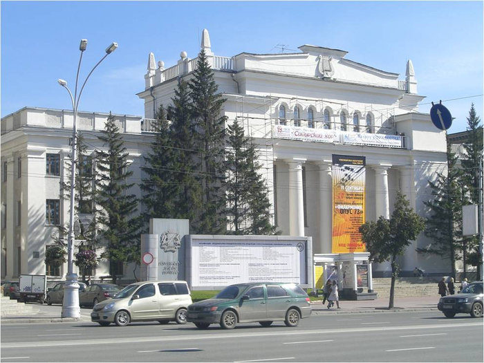 Новосибирская Филармония или