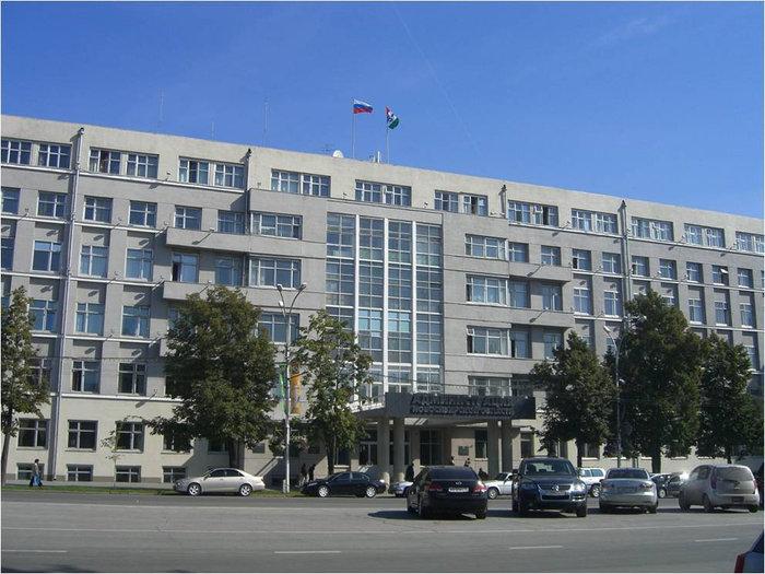 Крайисполком, Администрация Новосибирской области