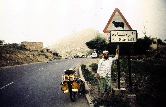 По дороге в Аден.
