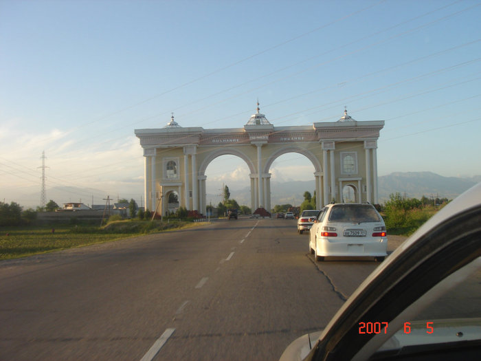 И вот ворота в Душанбе.