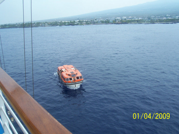 Тендерная перевозка с корабля