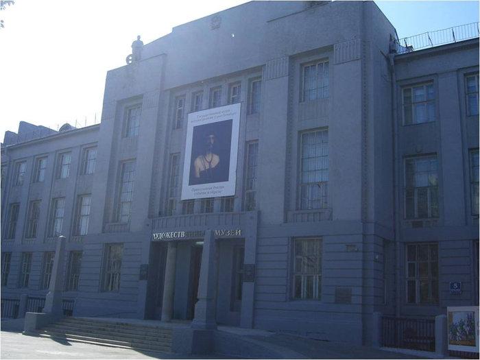 Здание Сибревкома/Художественного музея
