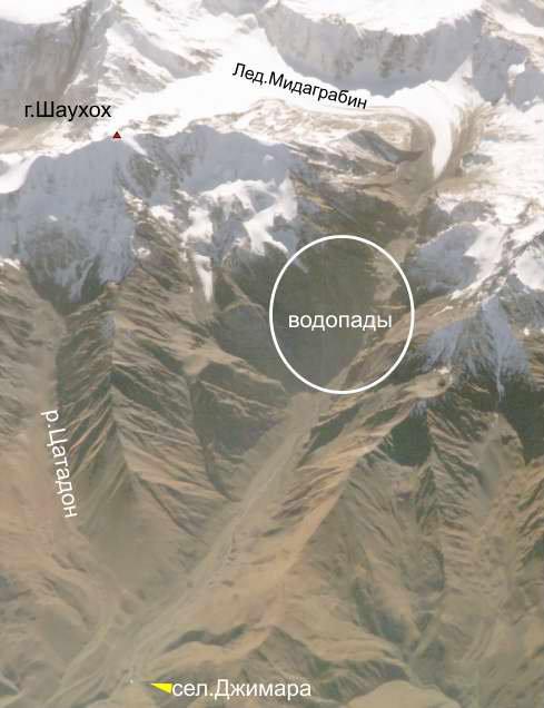 Вид из космоса на район водопадов Мидаграбинского ущелья