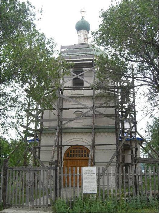 Церковь Константина и Еле