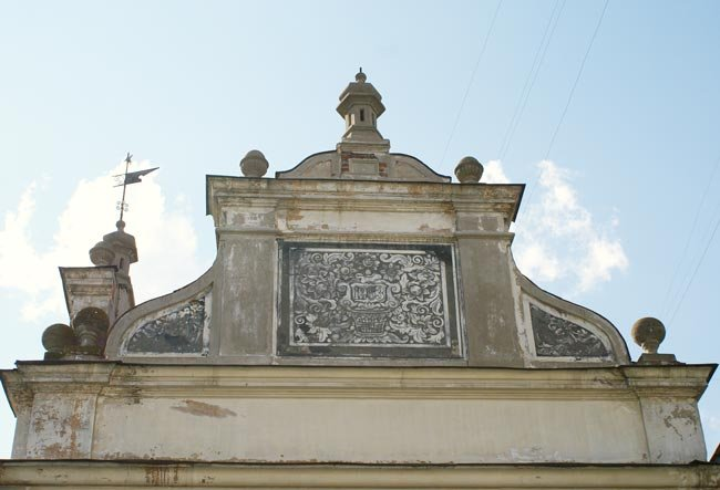 Фрагмент фасада кухмистерской фон Вакано