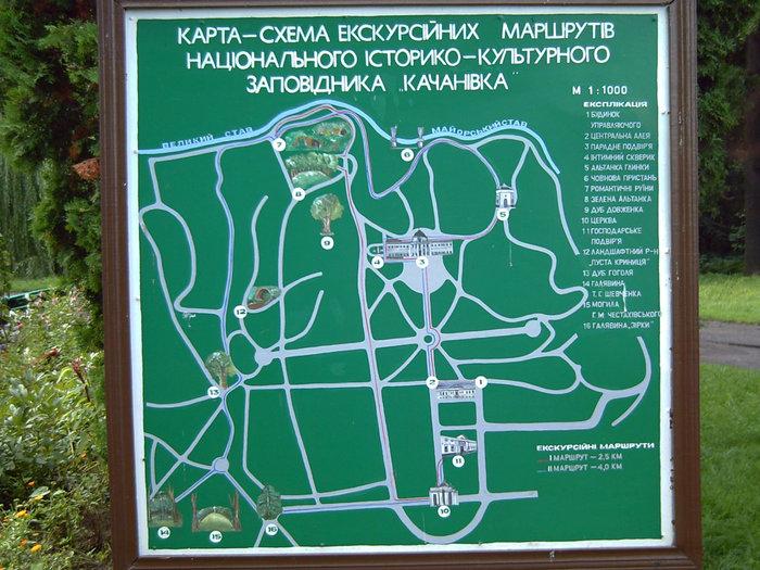 Карта-схема парка