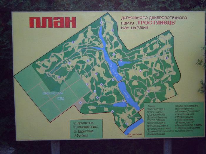 Карта-схема Тростянецкого дендропарка