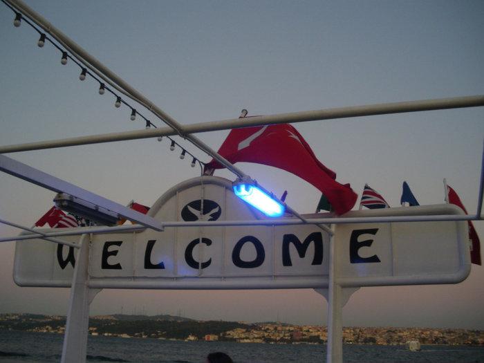 Добро пожаловать на борт