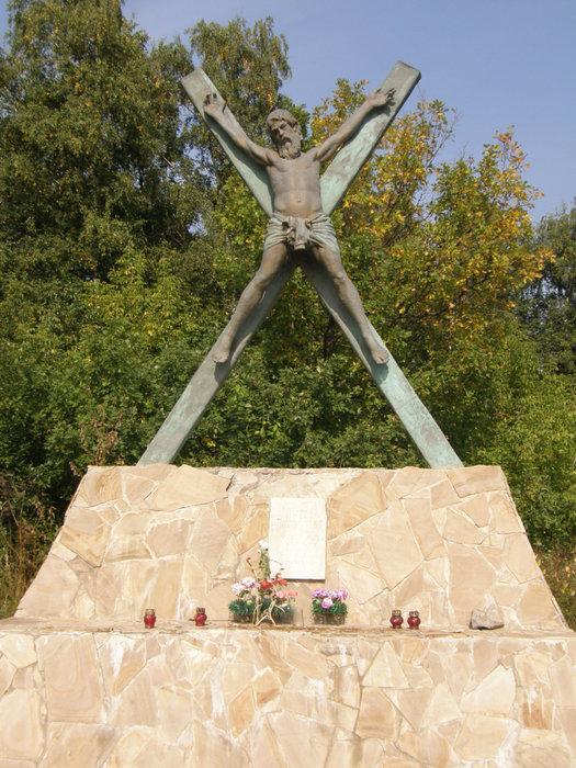 Памятник на 77 км. МКАД,