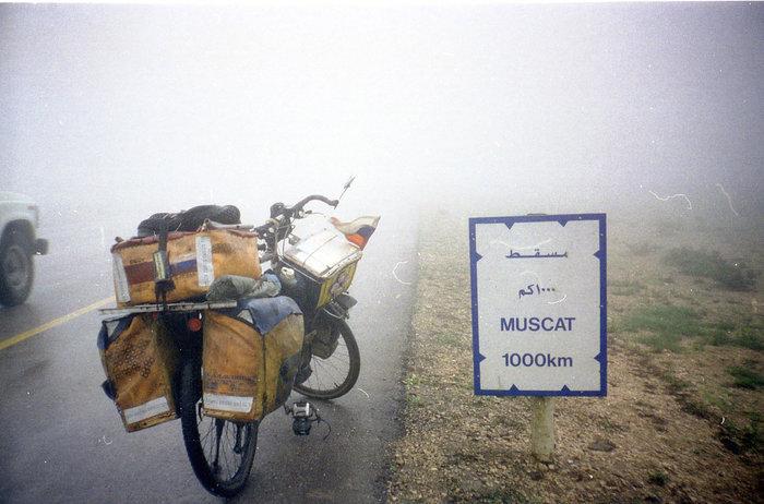В облаках. До Маската оставалось 1000 км