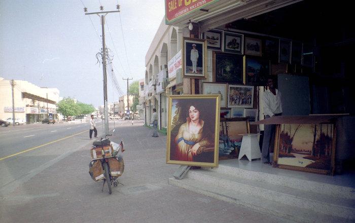 Арабы очень любят русскую живопись и русских женщин...
