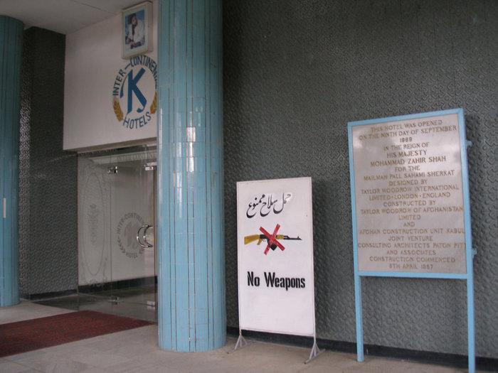 Центральный вход (на плакате предупреждение: с оружием не входить).