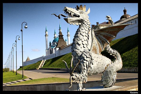 Кремль и символ Казани