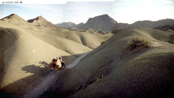 В горах Белуджистана