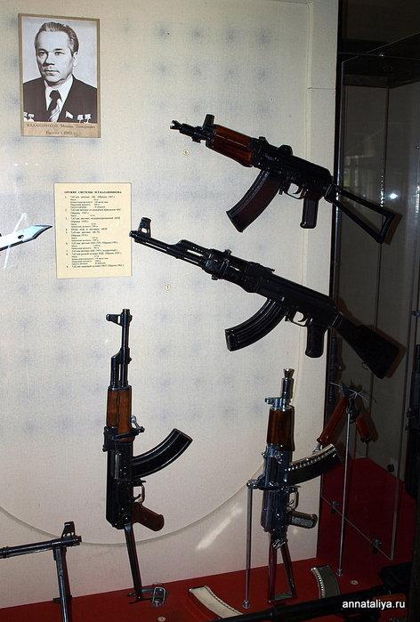 Автоматы Калашникова