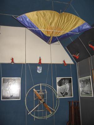 Экспозиция первого зала.