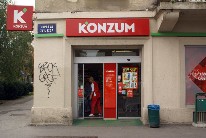 Супермаркет в Загребе — одна из самых дешевых и удобных сетей.