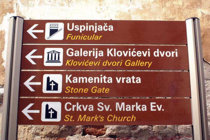 Достопримечательности Загреба. До всех можно дойти пешком. Никакой спешки.