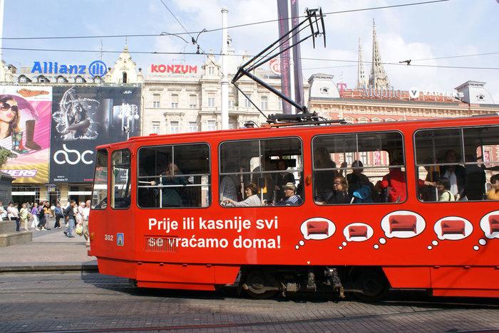 Трамвай — главный вид городского транспорта в Загребе
