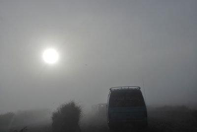 туман у подножья Бромо