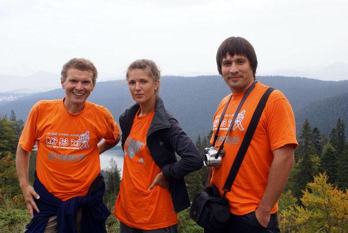 Кругосветчики в парке Дурмитор — Валерий Шанин, Саша Богомолова, Олег Семичев