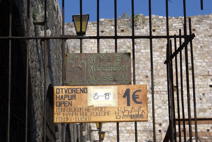 Вход в крепость в Ульцине