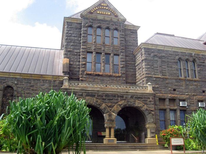 Музей Бишопа
