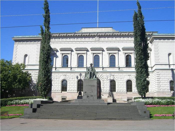 Памятник Й.В. Снельману
