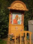 Икона возле святого источника